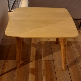 Lund Lamp Table