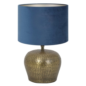 Hammered Table Lamp, Gold