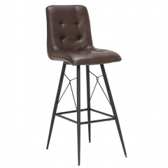 Linnet Bar Stool, Brown and Black