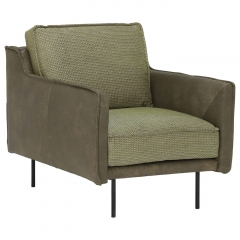 Livenza Small Armchair